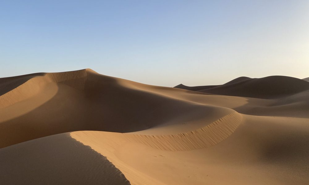 Morocco imperial cities and desert tour